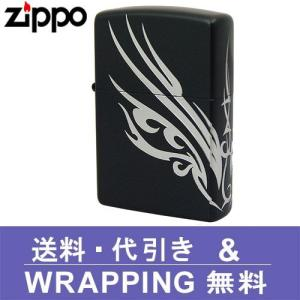 ジッポー zippo ライター ジッポライター タトゥーインザダーク ウイング イオンブラックマット ZP103|redrose