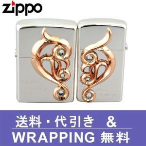 ジッポー zippo ライター ジッポ ライター アラベスクハートメタルペア(A) レギュラータイプとスリムタイプ AHM-SP ZP349|redrose