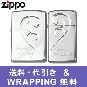 ジッポー zippo ライター ジッポ ライター ブリリアントハートペアSS レギュラータイプとスリムタイプ ZP351|redrose