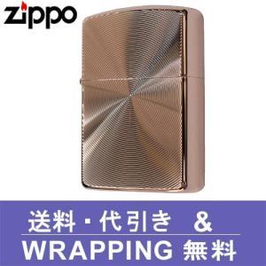 ジッポー zippo ライター ジッポ ライター ARMOR スピンカット ピンクゴールド ZP392|redrose