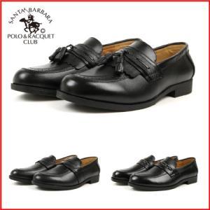 ビジネスシューズ 本革 革靴 紳士靴 メンズ BLACK ブラック 黒 タッセル ローファー ビット...