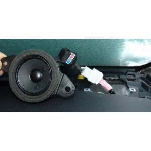 プリウス50系 チキチキファイン トヨタ純正スピーカー音質向上 カムリ・ハイブリッド|redzone2019r