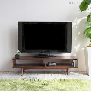 テレビ台 テレビボード ローボード オープンラック コンパクト ウォールナット カフェ モダン 北欧 おしゃれ シンプル 一人暮らし ワンルーム 幅120cm|reech