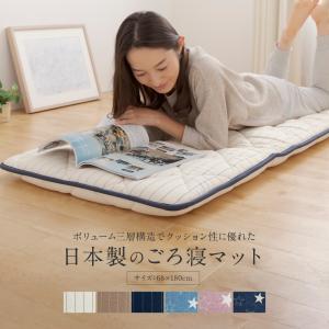 ■特長 少しゴロンとしたい時にぴったりな日本製ごろ寝クッションです。3層構造で底付き感を軽減、丈夫な...