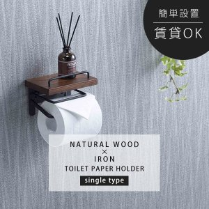 ■特長 天然木無垢とスチールを組み合わせたヴィンテージ風のトイレットペーパーホルダー 完成品なので箱...