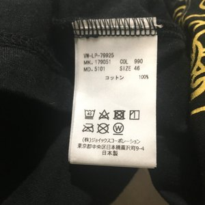Vivienne Westwood ヴィヴィアンウエストウッド コットン スカル 半袖Tシャツ ブラック レディース 【中古】|reference|04