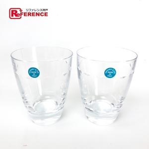 TIFFANY&Co. ティファニー ペアグラス タンブラー コップ グラマシー グラス クリア ユニセックス  未使用【中古】|reference