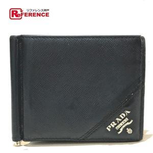 PRADA プラダ 2MN077 ロゴプレート マネークリップ付 二つ折り財布(小銭入れなし) ネイビー メンズ 【中古】|reference
