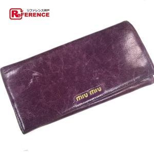 MIUMIU ミュウミュウレザー ファスナー付き2つ折り長財布 パープル 中古|reference