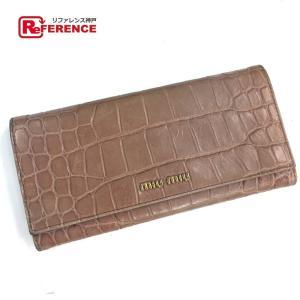 MIUMIU ミュウミュウ クロコ型押し 長財布(小銭入れあり) ブラウン系 レディース 【中古】|reference
