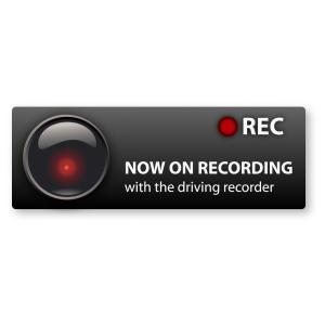 ドライブレコーダー搭載ステッカー