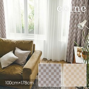 colne コルネ カーテン Checka / チェッカ 100×178cm (メーカー直送品) reform-myhome