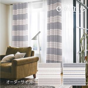 colne コルネ カーテン Pintck / ピンタック オーダーサイズ (メーカー直送品)|reform-myhome