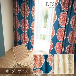 DESIGN LIFE11 デザインライフ カーテン DAIRIN / ダイリン オーダーサイズ (メーカー直送品)|reform-myhome
