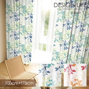 DESIGN LIFE11 デザインライフ カーテン FLORA / フローラ 100×178cm (メーカー直送品)|reform-myhome