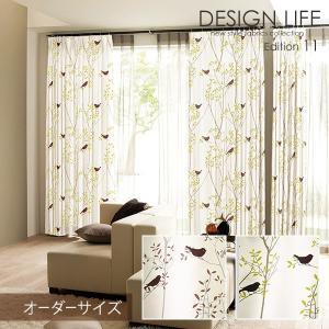 DESIGN LIFE11 デザインライフ カーテン MIKI NI KOTORI / ミキニコトリ オーダーサイズ (メーカー直送品)|reform-myhome