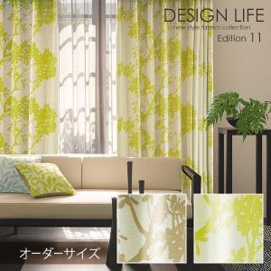DESIGN LIFE11 デザインライフ カーテン TREE / ツリー オーダーサイズ (メーカー直送品)|reform-myhome