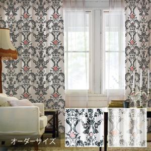Disney カーテン MICKEY ミッキー Decorate / デコレート オーダーサイズ (メーカー直送品)|reform-myhome