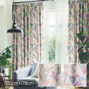 Disney カーテン PRINCESS プリンセス Tropical / トロピカル 100×178cm (メーカー直送品)|reform-myhome