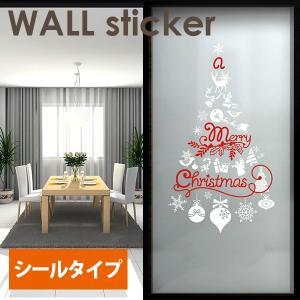 <アウトレット>ウォールステッカー / クリスマスオーナメント|reform-myhome
