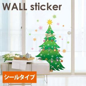 <アウトレット>ウォールステッカー / クリスマスパーティー|reform-myhome