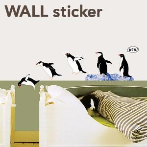 <アウトレット>ウォールステッカー /ペンギン|reform-myhome