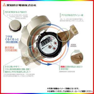 【国家検定合格品】 [SD20 v型] 愛知時計 量水器(P付) 鉛レスデジタル 水道メーター 高機能乾式 複数個購入の際は送料金額を訂正いたします。 reform-peace