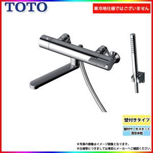 [TMGG40ECR] TOTO toto トートー 浴室エコシャワー水栓 サーモ付き 壁付きタイプ エアインヘッド ハンガー角度調節可 レビューを書いて送料無料|reform-peace