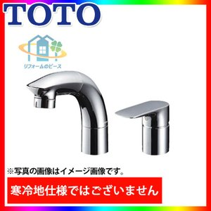 [TLNW36E] TOTO toto トートー 洗面カウンター水栓 混合水栓 エコ水栓 洗面シャワー 吐水口上下 レビューを書いて送料無料|reform-peace