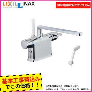 [BF-WM646TSG(300)+KOJI] リクシル INAX 浴室シャワー水栓 サーモ付 台付きタイプ デッキタイプ 標準取替工事付|reform-peace