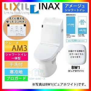 [YBC-360PU:BW1+DT-M183PMN:BW1] INAX リクシル アメージュ トイレ 便器 AM3 床上排水 排水芯155mm 手洗付 レビューを書いて送料無料|reform-peace