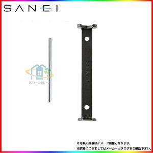 *[R354] 三栄 SANEI ナット締付 水栓工具 レビューを書いて送料無料 あすつく