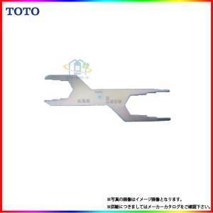 *[TZY44R] TOTO  水栓取付 専用工具 締付工具 レビューを書いて送料無料 あすつく