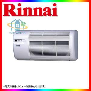 [RBH-W312SNDT] リンナイ 脱衣室 暖房機 壁掛型 レビューを書いて送料無料