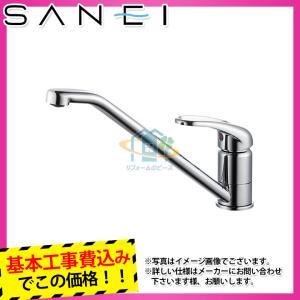 [K87110JV-13:KOJI] 三栄 シングルレバー キッチン水栓 台所用 混合水栓 流し蛇口 ワンホールタイプ|reform-peace