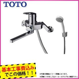 [TMGG30E+KOJI] TOTO 浴室シャワー水栓 混合水栓 壁付きタイプ エコ水栓 蛇口 標準取替工事付|reform-peace