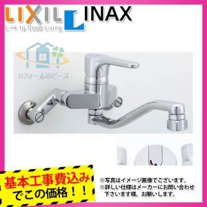 [SF-WM433SY+KOJI] INAX 台所混合水栓 シングルレバーキッチンエコ水栓 蛇口 壁付け クロマーレS 標準取替工事付|reform-peace