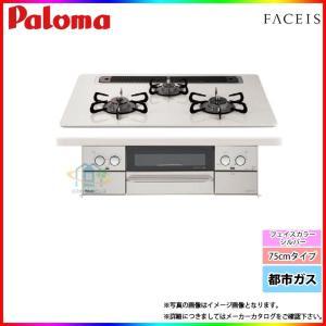 PD-810WV-75CV_13A  【旧品番・同等品】 ・ノーリツ piattoシリーズ N3S0...
