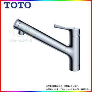 [TKGG38E1] TOTO 浄水器兼用混合水栓 台付きタイプ GGシリーズ 蛇口 レビューを書いて送料無料|reform-peace