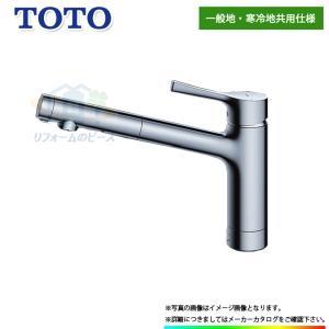 * [TKGG31EB] あすつく TOTO シングルレバー混合栓 台付き1穴タイプ 吐水切り替えタイプ 蛇口 水栓|reform-peace