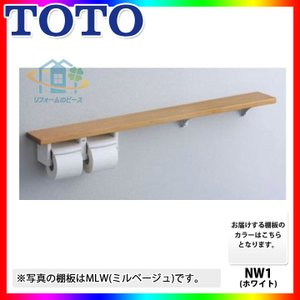 [YHB61N1C:NW1] TOTO 棚付 二連紙巻器 トイレ アクセサリー 芯ありペーパー対応 レビューを書いて送料無料|reform-peace