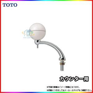[TS126BDR] TOTO 水石けん入れ カウンター用 露出タイプ 液状    0.35L レビューを書いて送料無料|reform-peace