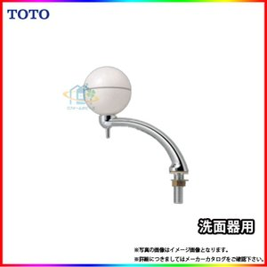 [TS126ADR] TOTO 水石けん入れ 洗面器用 露出タイプ 液状    0.35L レビューを書いて送料無料|reform-peace