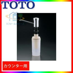 [TS127G] TOTO 水石けん入れ アンダーカウンタータイプ 液状    0.49L レビューを書いて送料無料|reform-peace