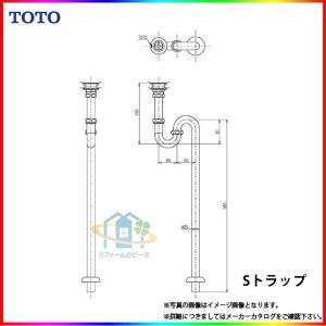 [TL60NS] TOTO 水道部材 排水金具 25mm用 Sタイプ 手洗器用 reform-peace