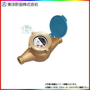 [DT40E_JOUSUI] 東洋計器 デジタル式水道メーター 40mm 口径40 上水ねじ Jねじ reform-peace