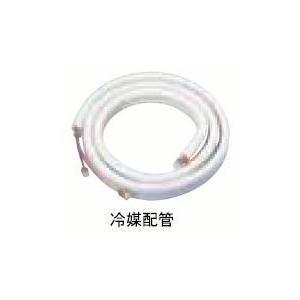 エアコン用配管セット4m reform-ryouhinten