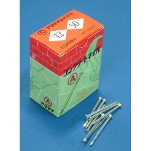 アマティ コンクリート釘 #12×50mm 500g/箱|reform-ryouhinten