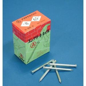 アマティ コンクリート釘 #8×65mm 500g/箱|reform-ryouhinten