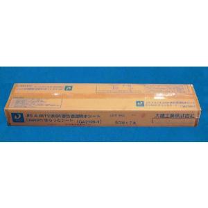 大建工業 透湿防水さらっとシート 1m×50m巻(2本入り)|reform-ryouhinten